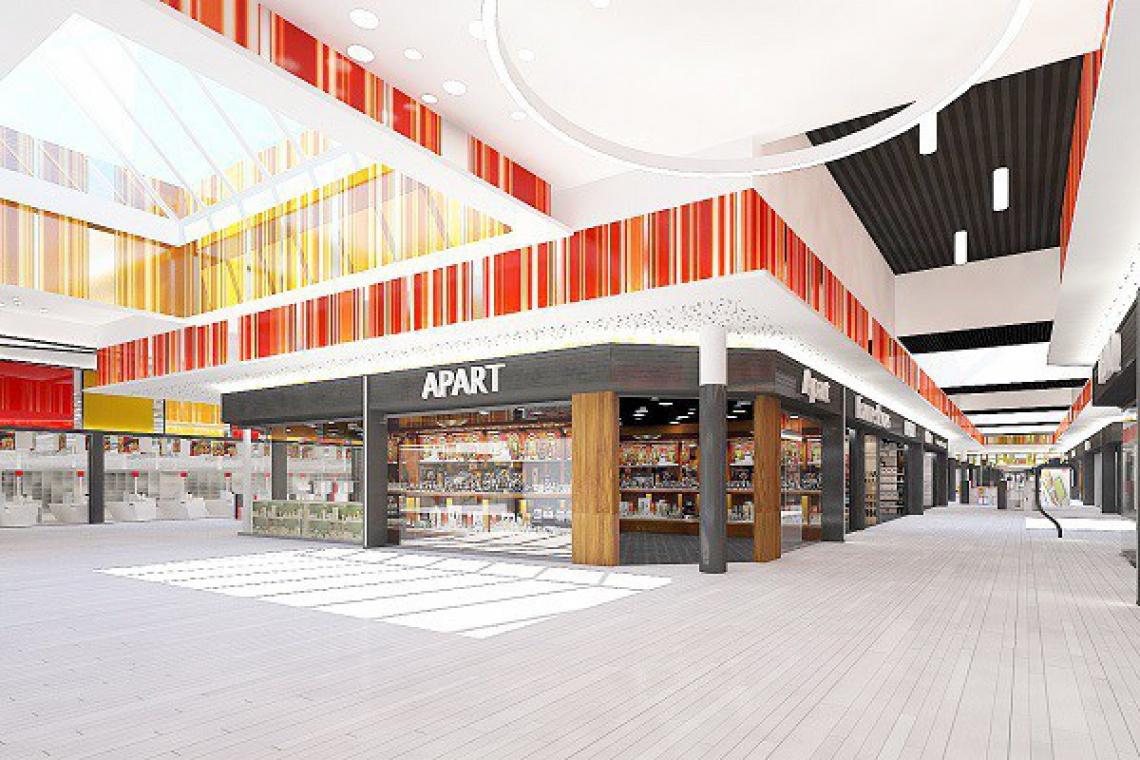 Centrum Handlowe Ster w Szczecinie zmieni się