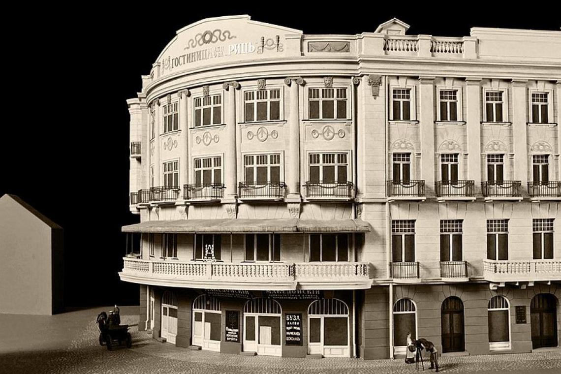 Jak wyglądał słynny, białostocki Hotel Ritz?