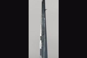Najwyższy budynek świata projektu Adrian Smith + Gordon Gill Architecture