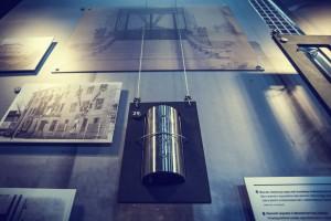 Ciekawa forma ekspozycji według Wzorro Design