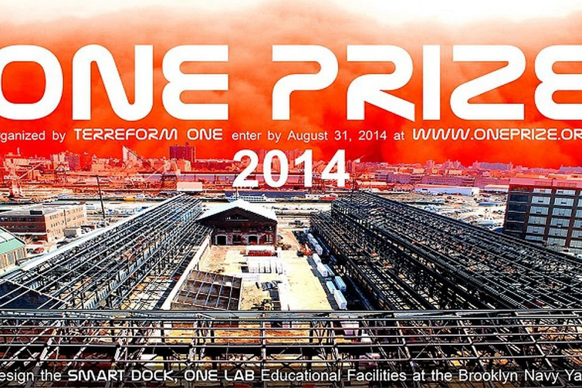 """Międzynarodowy konkurs """"One Prize 2014"""""""