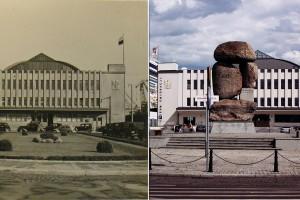 Zobacz jak się zmieniła ikona gdyńskiego modernizmu