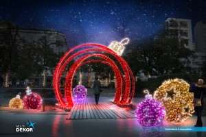 Zobacz jak świąteczna iluminacja rozświetli Warszawę