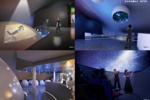 Tak będzie wyglądało pierwsze planetarium w Gdańsku