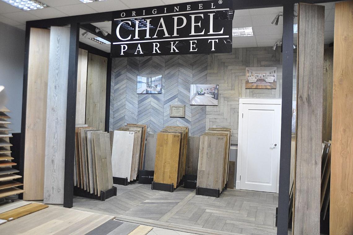 Pierwszy Shop in Shop otworzyła marka Chapel Parket