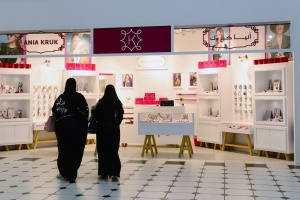 Butik Ania Kruk w Katarze jak z baśni tysiąca i jednej nocy