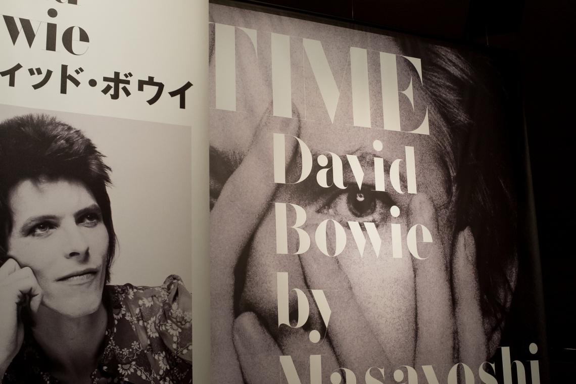 W Warszawie powstanie mural z wizerunkiem Davida Bowiego