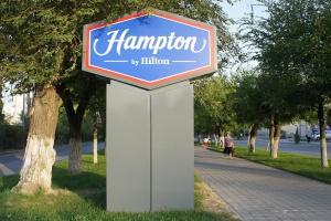Hotel Hilton w Poznaniu - co wiemy o inwestycji?