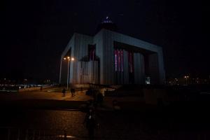 Świątynia Opatrzności Bożej w końcu otwarta! Zobacz jak wygląda