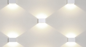Minimalistyczne kinkiety LED do nastrojowych wnętrz
