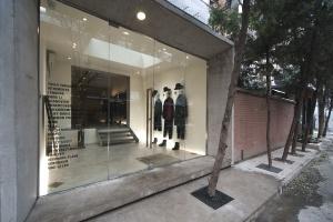 Zobacz niezwykły butik w pekińskiej enklawie mody