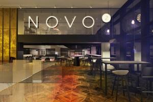 Novotel Poznań Centrum zyska nowy design