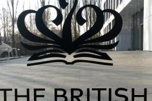 The British School - nowe miejsce do nauki i działań twórczych w Warszawie