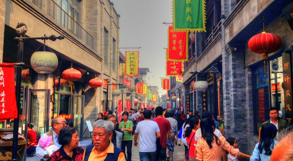 Chińska wyspa tylko dla pieszych