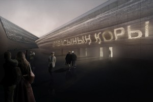 W konkursie było tylko 10 pracowni z całego świata. Oto koncepcja polskich architektów na nowy symbol Kazachstanu