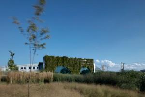 Współczesna Arka Noego? Oto supernowoczesny i zielony biurowiec