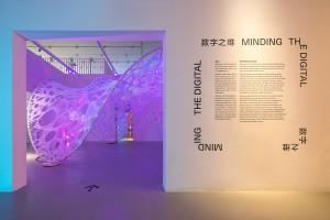 Design Society Shenzhen otworzył główną galerię zaprojektowaną przez MVRDV. Wnętrze i inauguracyjna wystawa wprawiają w zachwyt!