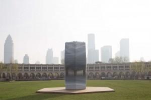 Największy oczyszczacz smogu na świecie stanął w... Krakowie