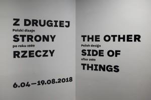 PUFF-BUFF ikoną polskiego designu. Dzieło marki wśród eksponatów w Muzeum Narodowym w Krakowie