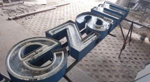 Historyczne szyldy trafią do Muzeum Neonów