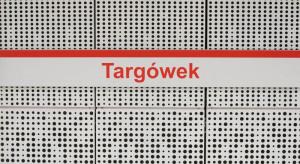 Stacja Targówek - już widać wystrój