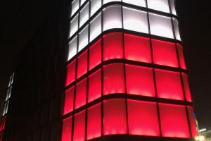 Tak krakowski biurowiec uczcił Święto Niepodległości. Niezwykła iluminacja zachwyca