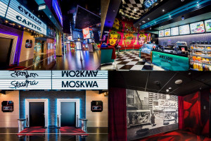 Piotr Gierałtowski: To wyjątkowe kino zarówno w skali Polski, jak i Europy!