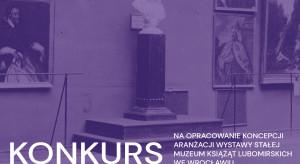 Rusza konkurs na koncepcję wystawy stałej Muzeum Książąt Lubomirskich we Wrocławiu