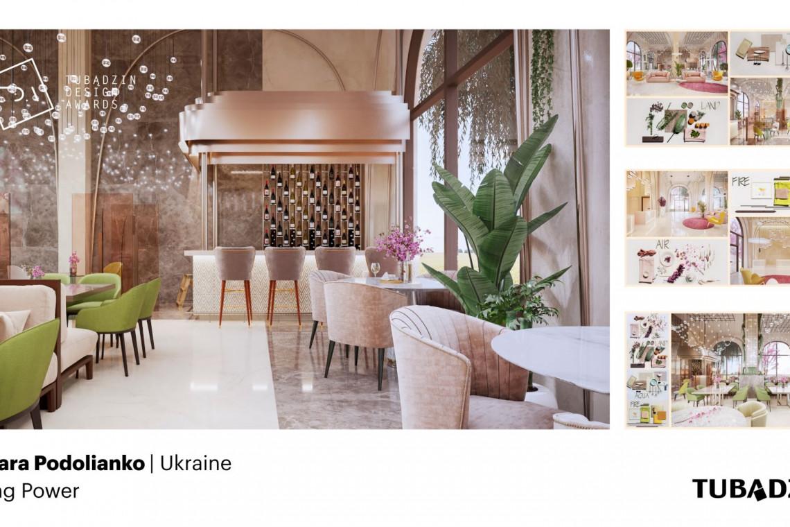 Rusza kolejna edycja konkursu marki Tubądzin dla architektów i projektantów
