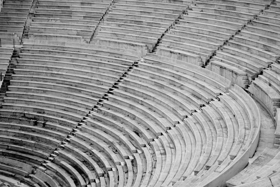 Coraz bliżej rewitalizacji bielskiego amfiteatru