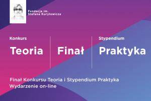 Już niebawem prezentacja zwycięzkich prac konkursów Fundacji im. Stefana Kuryłowicza