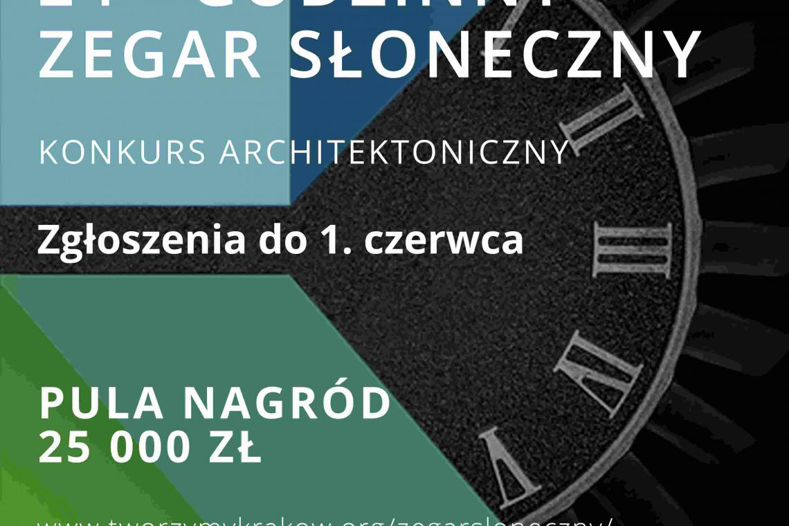 """Konkurs """"24-godzinny Zegar Słoneczny"""": zmiana regulaminu i wydłużony termin"""